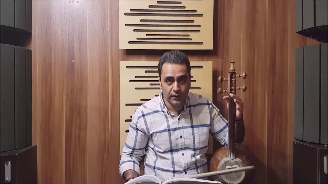 بزمیری بیست ترانهی کهن لری ایمان ملکی کمانچه