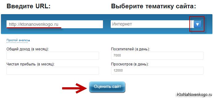 http://ktonanovenkogo.ru/image/29-03-201411-49-16.png