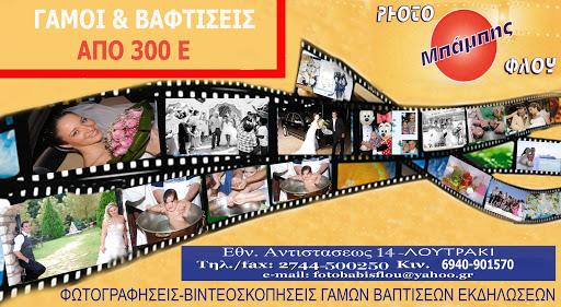 photobabisflou.business.site