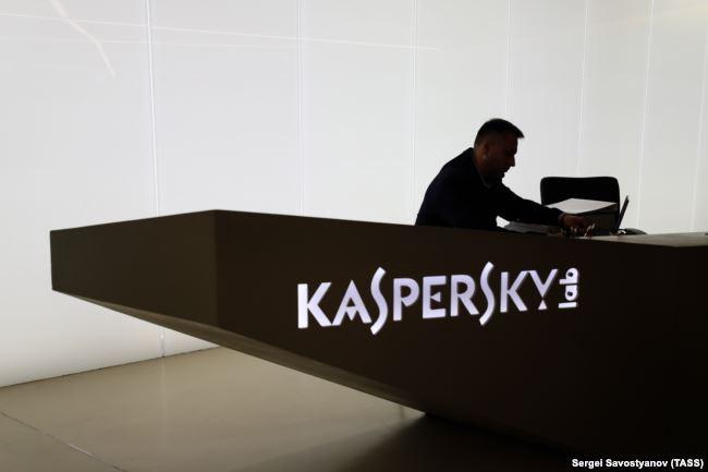 "В лобби ""Лаборатории Касперского"""