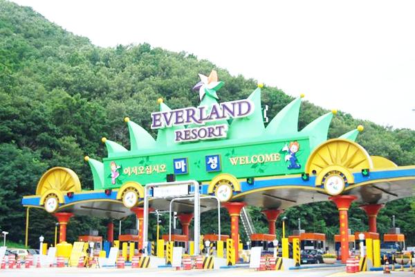 Khu-vui-chơi-giải-trí-Everland2.png