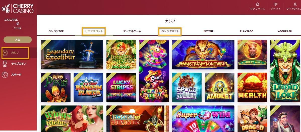 cherry casino slot