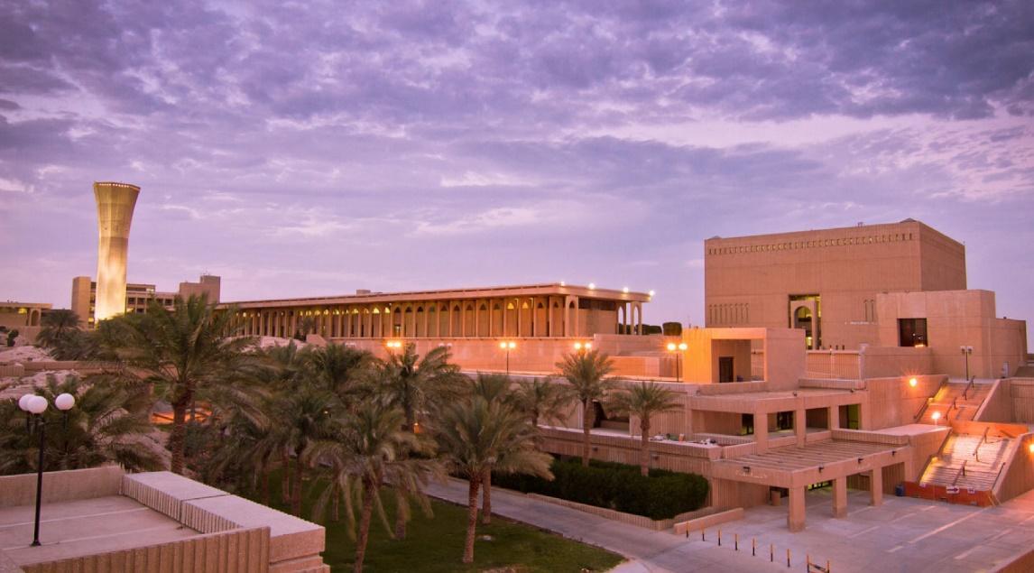 http://www3.kfupm.edu.sa/facultyrect/images/bg_imgs/4.jpg
