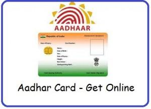 How to Download Aadhar Card Online - Complete Procedure Guide | e-AADHAR CARD