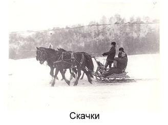 C:\Users\Юля\Pictures\Чулым\34.jpg