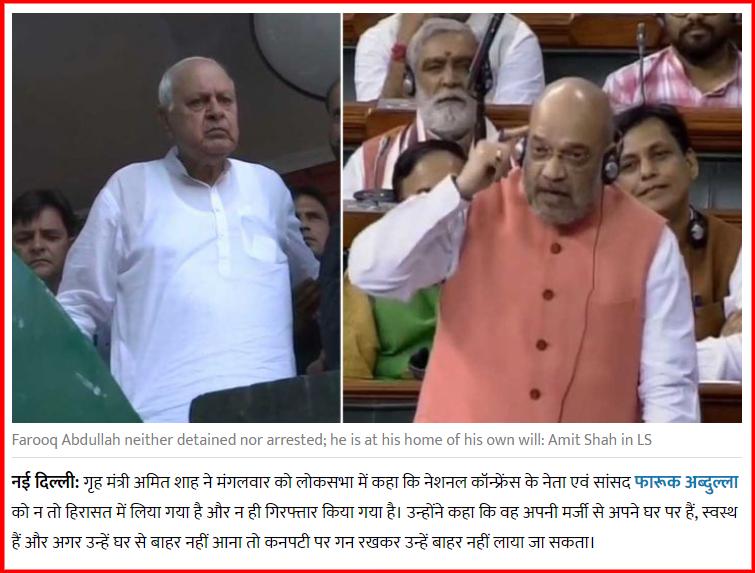 screenshot-hindi.indiatvnews.com-2019.08.13-14-33-04.png
