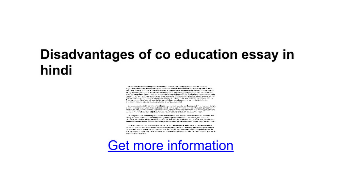 disadvantages of co education essay in hindi google docs