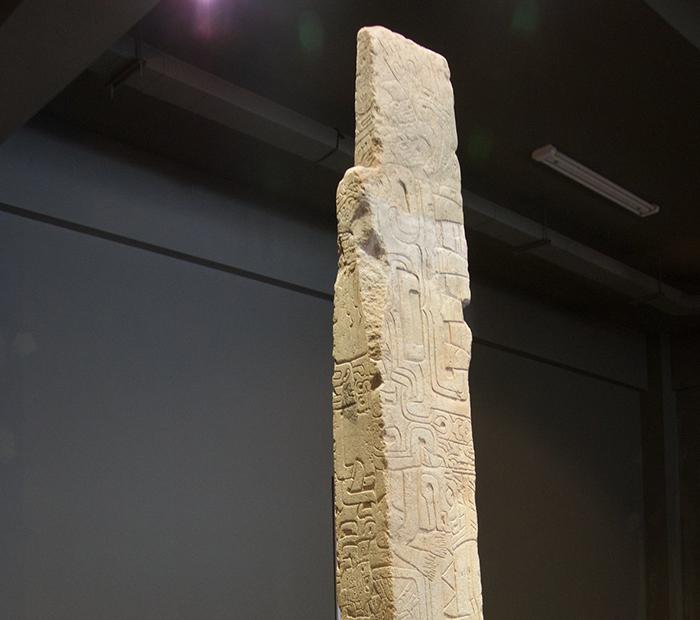 Maravíllate con el Obelisco Tello