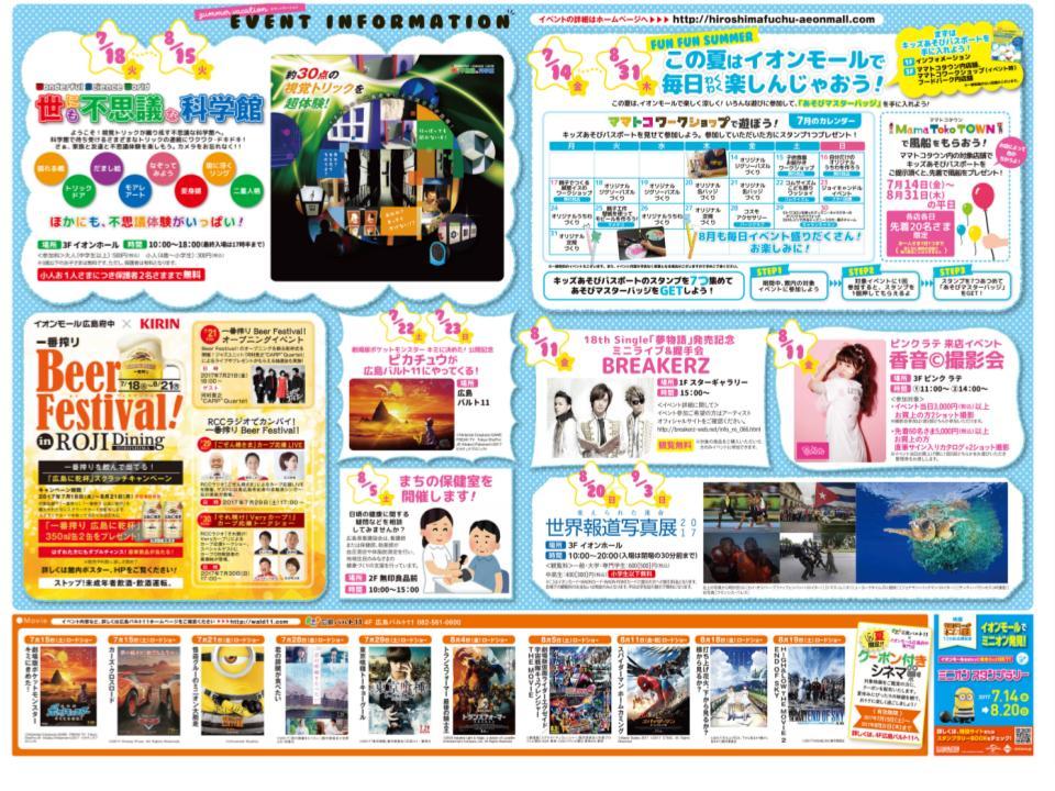 A157.【広島府中】クリアランス04.jpg