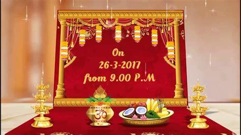 Traditional Whatsapp Wedding Invitation For Telugu Couple