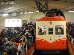 cablecar (3)