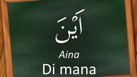 kata tanya  bahasa arab bahasa clubiyaacom