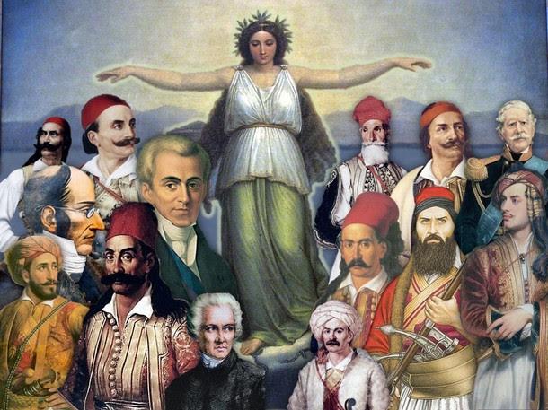 Αποτέλεσμα εικόνας για Επανάσταση του 1821