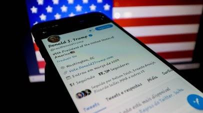 Twitter навсегда заблокировал аккаунт Трампа