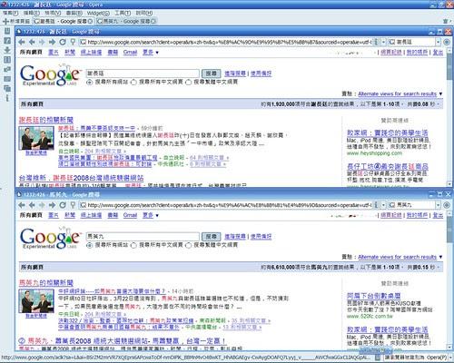 20080311_candidates-1