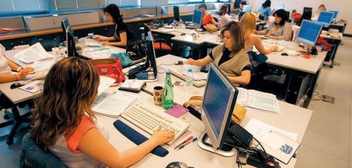 ΑΣΕΠ: 140 θέσεις εργασίας σε 18 περιοχές – Θέσεις και στην Αιτωλοακαρνανία (ΔΕΙΤΕ ΠΙΝΑΚΑ)