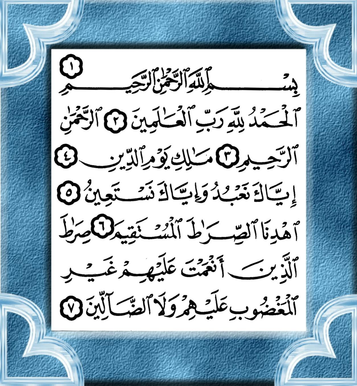 MANFAAT QS AL-FATIHAH