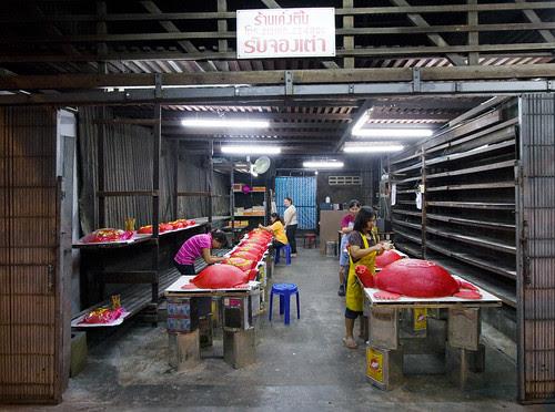 Keng Tin bakery, Phuket