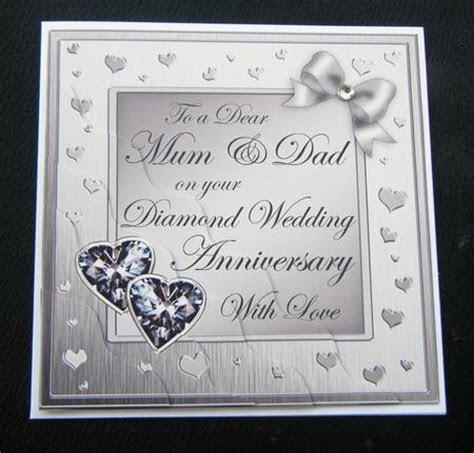 Mum and Dad Diamond Wedding Anniversary Wavy Corner