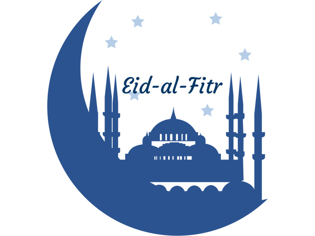Eid al-Fitr (End of Ramadan) in 2019/2020 - When, Where