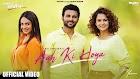 Aah Ki Hoya Lyrics - Raj Ranjodh - Laiye Je Yaarian