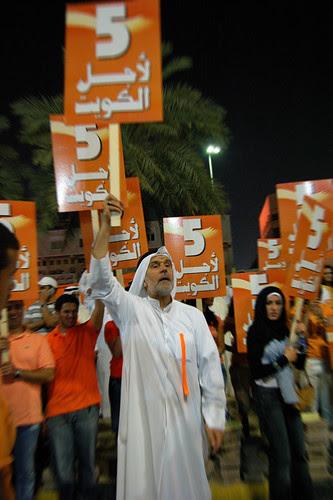 5 for Kuwait - Abbas