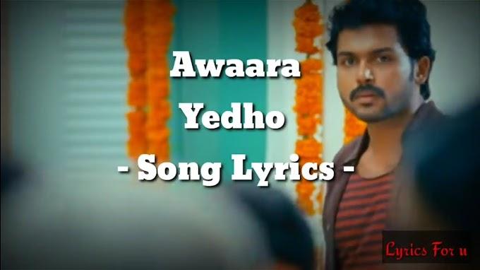 Yedho Alajade Lyrics - Awaara Lyrics in Telugu and English