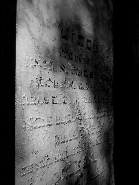 Jüdischer Friedhof  Berlin_2013_1