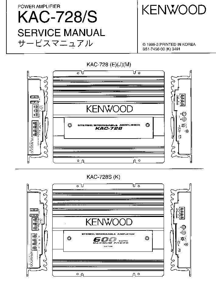Kenwood Amplifier Wiring Diagram
