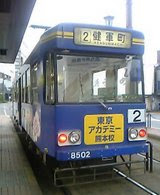 T36sh0095.jpg