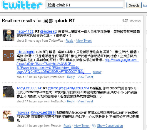 twittertip-05