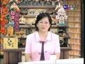 學日文必看的華視空中大學吳致秀老師的日文教學節目分享(完全免費)