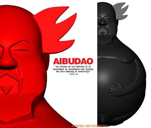 AIBUDAO