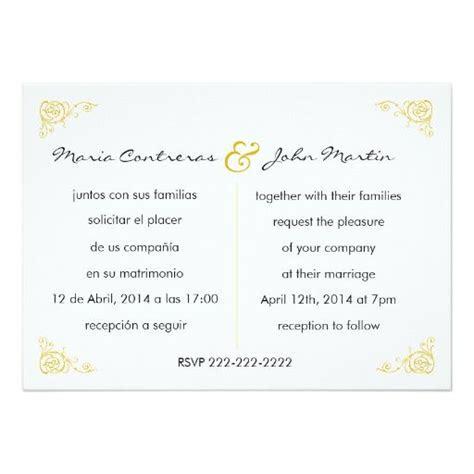 Bilingual English Spanish Wedding Invitation   Zazzle.com