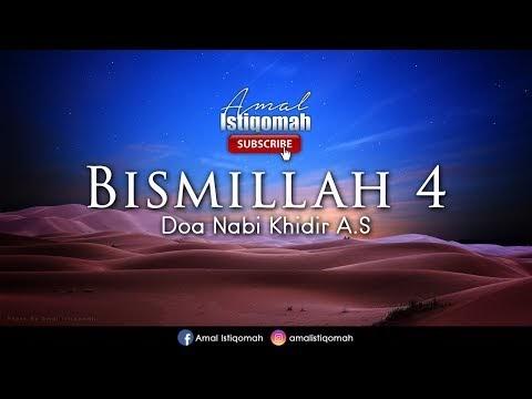 Bismillah 4