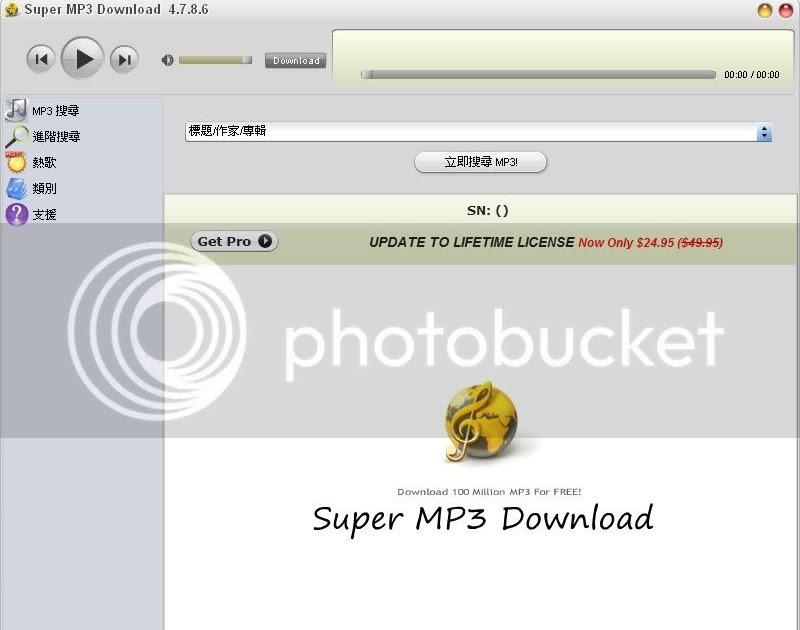 Windows 10 pptp mikrotik