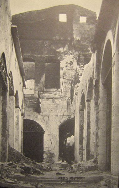 File:Jewish houses in Safed following 1929 riots.JPG
