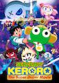 Sergeant Keroro: The Super Duper Movie