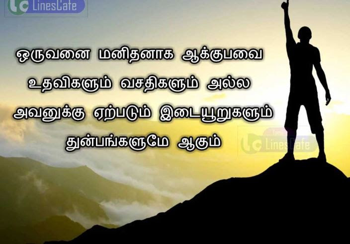 Inspired 30 Motivational Quotes In Tamil Thoughts Status With Images