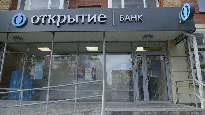 Банк «Открытие»: почти 70% россиян готовы платить за высшее образование
