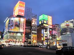 歌舞伎町 - 新宿