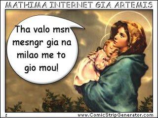 baby-jesus-mother-mary_www-txt2pic-com