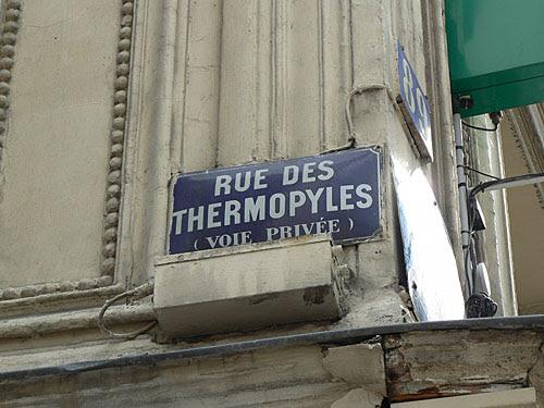 rue des Thermopyles.jpg