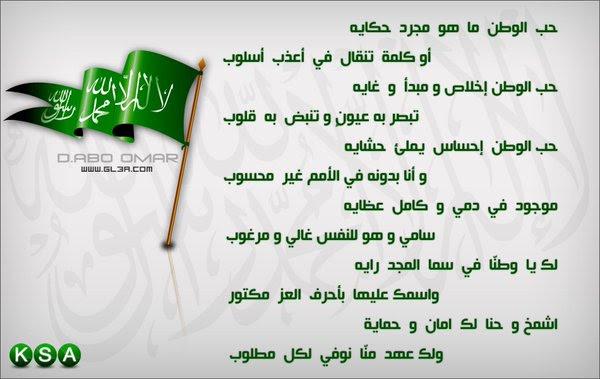 شعر عن حب الوطن الجزائر Shaer Blog