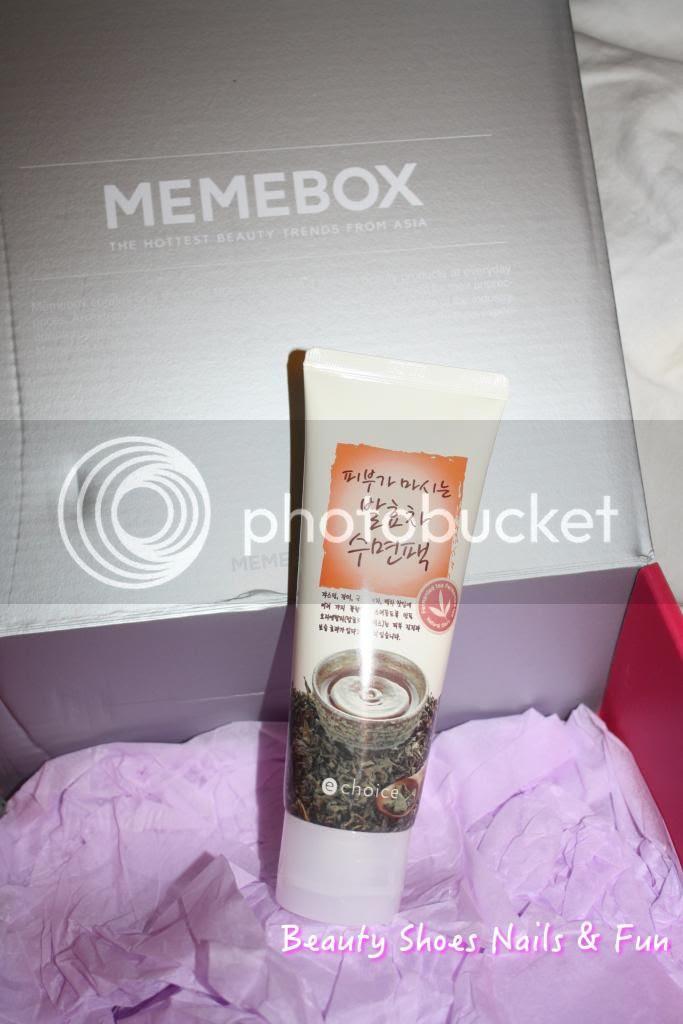 photo memebox-3_zps5e446839.jpg