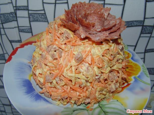 MK en Sevdiğim salata kocam!
