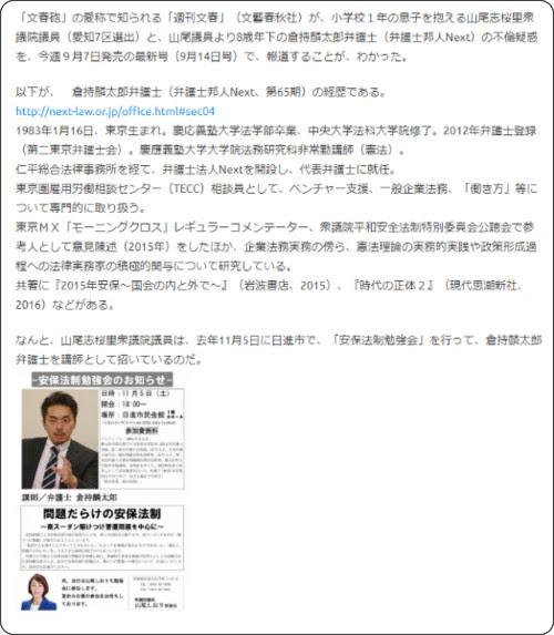 http://sakurafinancialnews.jp/?p=1905