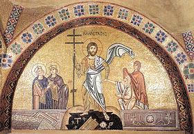 Αγίου Συμεών του Νέου Θεολόγου: Περί της Αναστάσεως του Χριστού