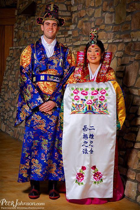 Vina Robles Winery Wedding & Korean Paebaek Ceremony