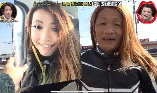 Ультрадипфейк в деле: популярная мотоблогерша оказалась 50-летним японским байкером